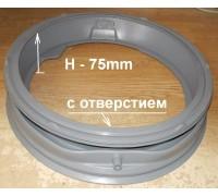 Манжета люка 'LG' H-75mm, ( С отв.спрей)