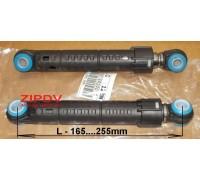 Амортизаторы LG ANSA 120N L165-255mm комплект 2шт