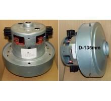 Мотор пылесоса 1400W H=119, D135/84 SAMSUNG
