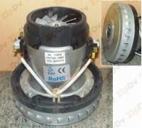 Мотор пылесоса моющий 1400W SKL, H=138, D=140