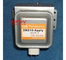 Магнетрон Panasonik 2m210-Apply