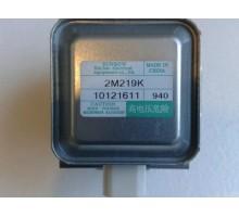 Магнетрон СВЧ SA 2M219K