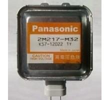 Магнетрон Panasonik 2m217-М32