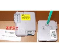 Термостат электронный TBSE 8A T70 65108567