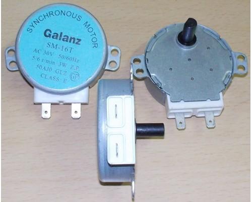 Мотор вращения СВЧ GALANZ, AC-30v, 3w, 5/6rpm, H-14mm