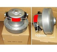 Мотор пылесоса 1400w низкий H=109, D130 SAMSUNG
