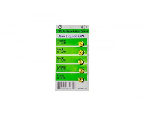 Жиклеры 6MB-GPL для газовых плит Ariston-Zanussi-Electrolux комплект 6шт