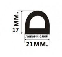 Уп-ль Планета 21*17мм черный D-профиль 1/50м